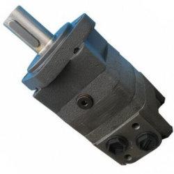 Фотография 1 Гидромотор МГП 80